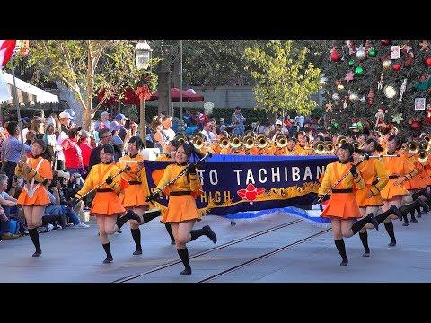 Kyoto Tachibana SHS Band Disneyland Anaheim 2017 京� 橘高校吹奏� 部