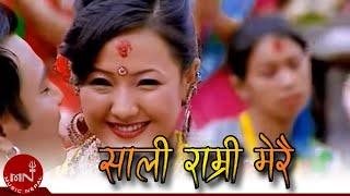 Sali Ramri Merai By  Ramji Khand and Bishnu Maya Gurung