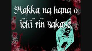 Alice of Human Sacrifice - Japanese Sing-A-Long