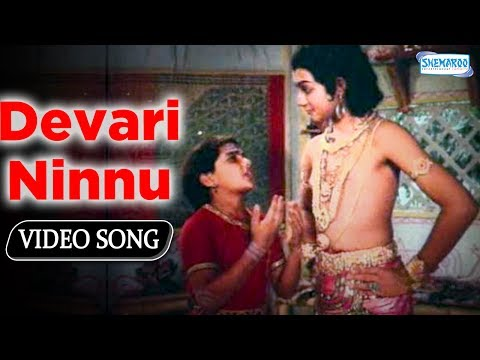 Devari Ninnu - Srinivas Murthy Top devotional Songs - Shabarimale Swamy Ayyapa