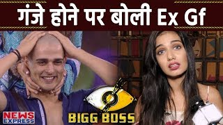 Bigg boss 11: Divya ने अपने Ex- Boyfriend Priyank  के गंजे होने पर किया कैसा React