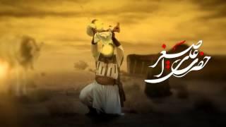 Teray Baghair Akbar (as) | Mir Hasan Mir | New Noha 2016-17 /1438 [HD]