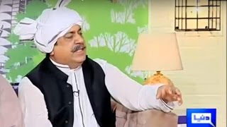 Hasb e Haal 29 May 2016 - Azizi as Chaudhry - حسب حال - Dunya News