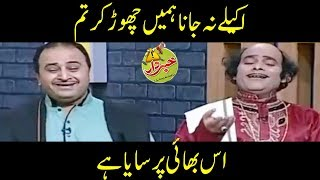 Khan Brothers Special Clip From Khabardar - Viral Video - Khabardar with Aftab Iqbal