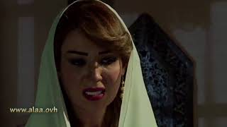 زمن البرغوت - اكلي مو عاجبك ابن عمي ؟ عذابك راحة تقبرني ! علاء قاسم و لينا كرم