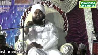 Allah Ka Azab or Kayamat Ka Manzar sayyed Aminul Qadri