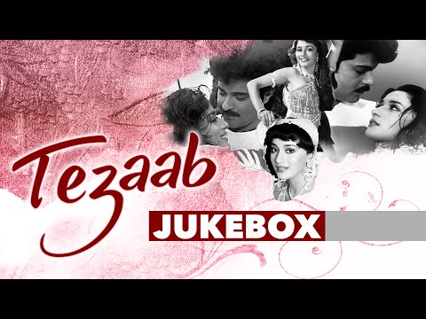 Xxx Mp4 Bollywood Hit Songs Quot Tezaab Quot Anil Kapoor Madhuri Dixit Jukebox Audio T Series 3gp Sex