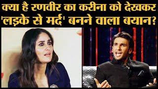 Hardik Pandya के बाद  Karan Johar के शो के चक्कर में फंसे Ranveer Singh