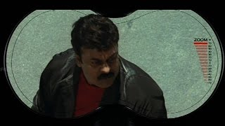 Jai Chiranjeeva Movie    Arbaaz And Chiranjeevi Climax Action Scene