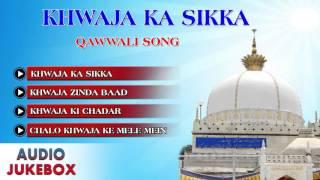 Khwaja Ka Sikka Full Album Songs-Audio Jukebox | Non Stop Qawwali Song | Superhit Qawwali Songs