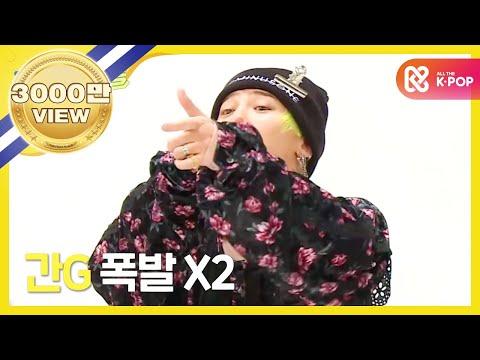 Weekly Idol Ep 285 Bigbang 2x Faster Version Bang Bang Bang