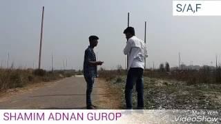 Bangla natok 2017 fun videos SHAMIM ADNAN GUROP