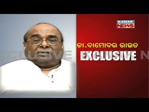Interview With Damodar Rout