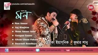 Mon II Juke Box II Kumar Sanu , Alka Yagnik