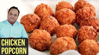 Best Chicken Popcorn | Party Starter | Quick Snack Recipe