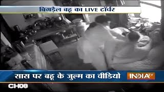 Video of a Daughter-in-law Beating Mother-in-law Brutally Goes Viral
