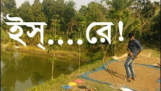 SSC Result 2018  Current Situations Of SSC Candidates  Bangla Funny Video 2017 এস এস সি পরীক্ষায় ফেল