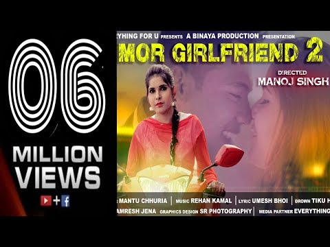 Xxx Mp4 MOR GIRLFRIEND 2 SAMBALPURI VIDEO MANTU CHHURIA OFFICIAL 2018 3gp Sex