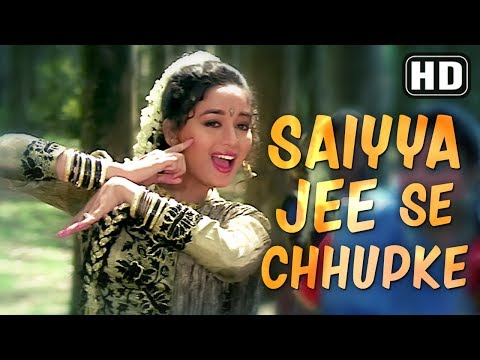 Xxx Mp4 Saiyya Jee Se Chupke HD Beta Songs Anil Kapoor Madhuri Dixit Bollywood Hits Filmigaane 3gp Sex