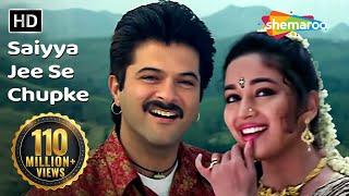 Saiyya Jee Se Chupke (HD) - Beta Songs - Anil Kapoor - Madhuri Dixit - Bollywood Hits - Filmigaane