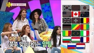 【TVPP】4MINUTE - Quiz Battle with SISTAR, 포미닛 - 씨스타와 국기 맞추기 대결 @ Star Story