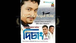 Anamika Anguli Bulai   Disang 3   Tarun Tonmoy   Assamese song   2015