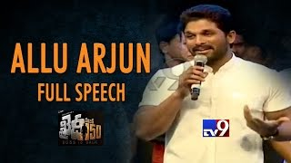 Allu Arjun Striking Speech At Khaidi No 150 Pre Release Event - Full Video
