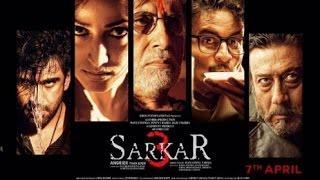 Sarkar 3 Movie Trailer | Amitabh Bachhan | Rgv Films | Official Trailer Coming Soon 2016 ||Bollywood