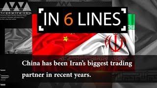 Six Lines: China & Iran