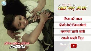 Nepali Movie Jukebox Kina Gare Maya : किन गरे माया : अडियो