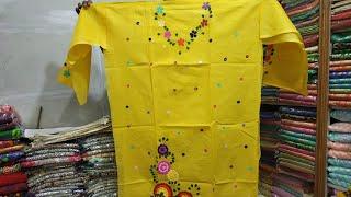 প্রাইড কাপড়ের এপলিক 1 & 2 পিছ কালেকশন / Pride Fabric aplik 1 & 2 piece.