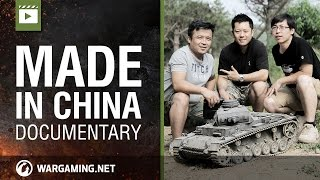 Made in China - Replica Tank Documentary