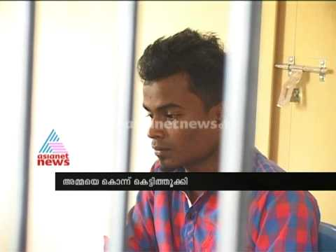 Son wife arrested for mother's murder