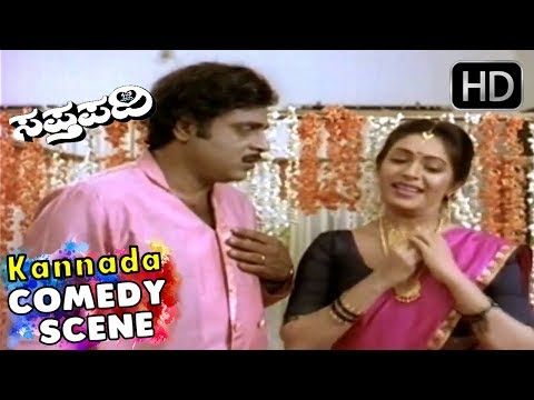 Xxx Mp4 Roopini Calls Ambarish Scene Kannada Comedy Scenes Sapthapadi Kannada Movie Sudharani 3gp Sex