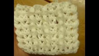 غرز كروشيه الغرزة المنتفخة بالعمود الامامي البيف حبة الليمون Crochet Stitches