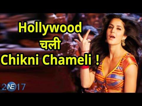 Bollywood Actress Katrina Kaif की Hollywood में Entry !
