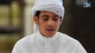 أطفال إماراتيون يجودون القرآن – زياد أحمد ابراهيم