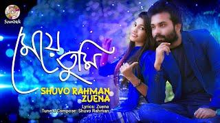 Shuvo Rahman, Zuena - Meye Tumi | মেয়ে তুমি | Lyrics Video | New Bangla Song 2018 | Soundtek