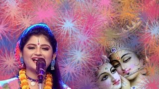 images Aditi Munshi Special Spritual Krishna Bhajans