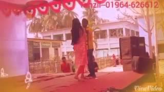 আমিই আগে   Aite Dekhi Jaite Dekhe..Tanzil