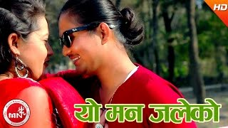New Lok Dohori | Yo Man Jaleko - Puskal Sharma & Pabitra Basnet | Ft.Jiban Gahatraj, Anita Dangal