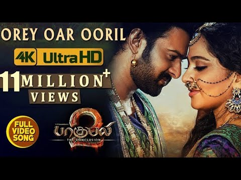 Xxx Mp4 Orey Oar Ooril Full Video Song Baahubali 2 Tamil Video Songs Prabhas Anushka Shetty 3gp Sex