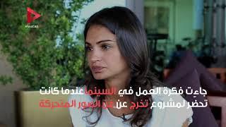 تعرف على  عهد كامل..  أول ممثلة سعودية في مسلسل أجنبي