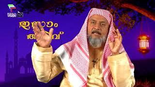 Islam Arivukal || Abdul Gaffar Moulavi ||Episode 129