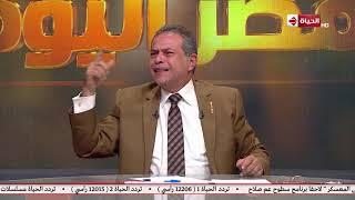 مصر اليوم - توفيق عكاشة: أنا بعمل حمامات مياه لـ عيني من كتر التعب..إحنا في حالة حرب