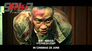 SPL2 - Official Trailer (In Cinemas 25 June 2015, Malaysia)
