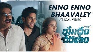 Enno Enno Bhaavaley Full Song With Lyrics - Yuddham Sharanam Songs | Naga Chaitanya,Lavanya Tripathi