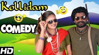 Kollidam Tamil Movie Comedy Scenes | Nesam Murali | Ludhia | Latest Tamil Movie Comedy Scenes