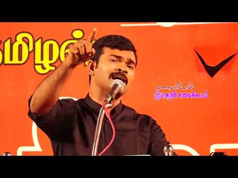 Xxx Mp4 துரைமுருகன் மரணகலாய் Duraimurugan Speech At Paramakudi 3gp Sex