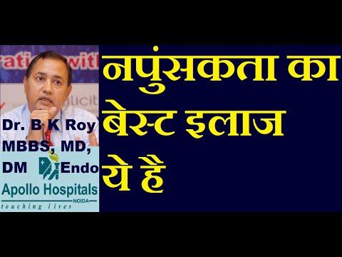Xxx Mp4 Best Sexologist Doctor Dr In Delhi Ncr Qualified Tests Hormone Penis Blood Supply Test Nerve 3gp Sex